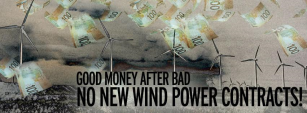 wind-contract-banner